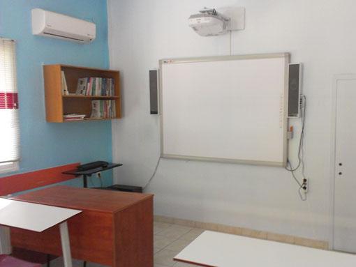 Αίθουσα Διδασκαλίας 2