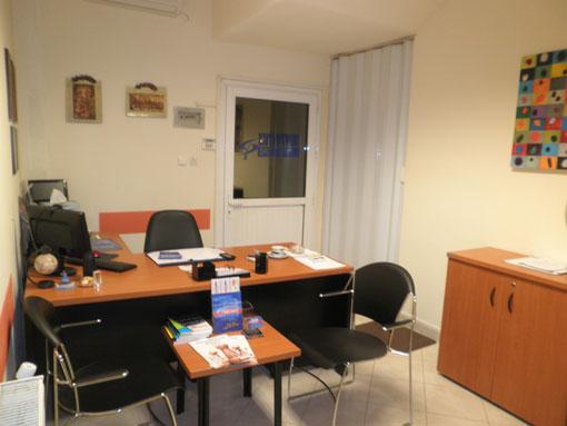 Γραφείο Δασκάλων
